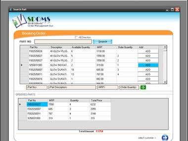SDOMS ( Desktop)