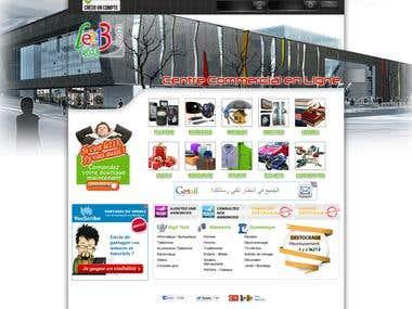 Le213 , Centre commercial en ligne