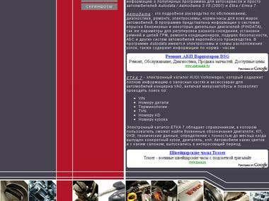 Web design/HTML/CSS for www.autodata4.net