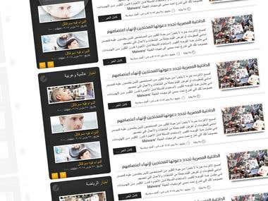 News web site