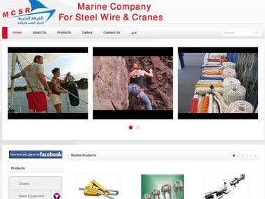 Marine Company