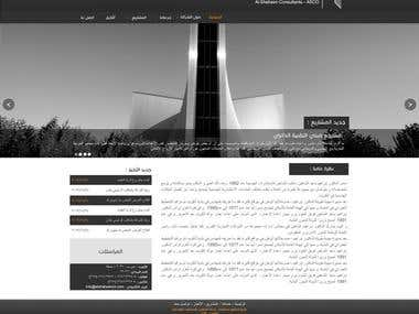Commerical web site UI