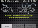 Arabic Radio App for Android