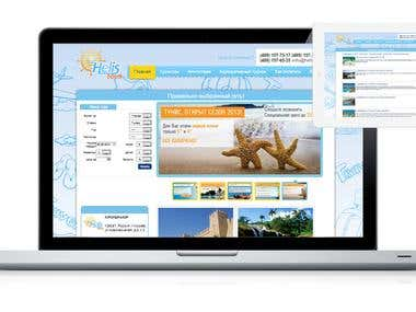 "Corporate site of tour operator  ""Helis-Tour"""
