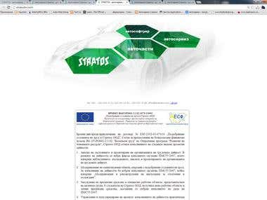 Stratos Autoservise web site