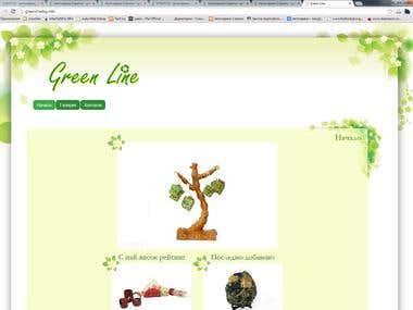 Greenlinebg