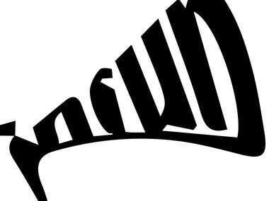 Event agency logo