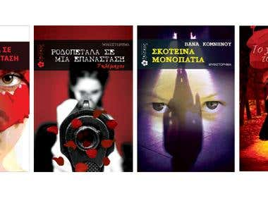 Book Cover Designs for Greek Publications