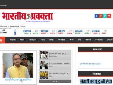 http://bhartiyapravakta.com/
