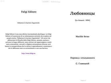 you can find my work also on iBook