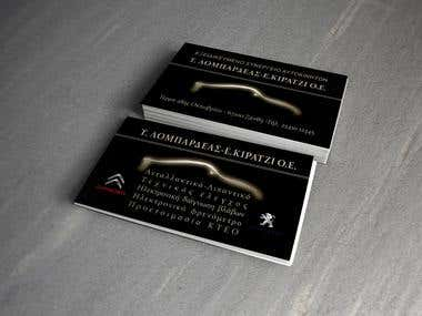 Business card for car repair service