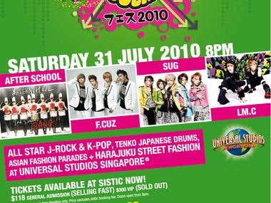 Sundown Festival event poster
