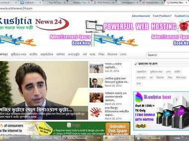 Kushtia News 24