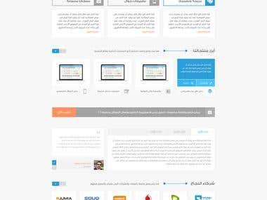 Tech World Co Website Mockup