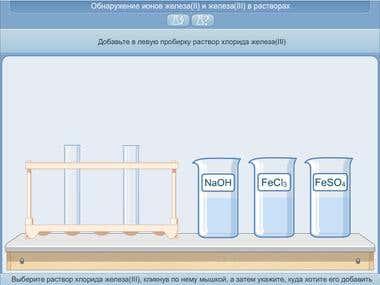 Лабораторные работы по химии (chemical experiments)