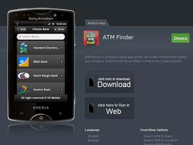 Bank ATM Finder by mobile software