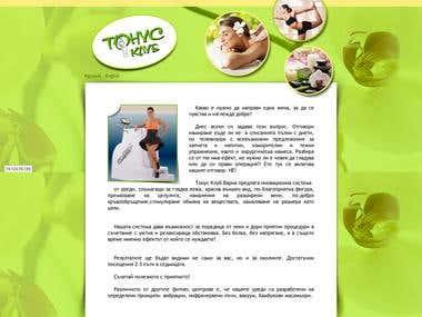 Tonus Club Bulgaria