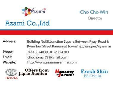 Azami Co.,Ltd (Business Card)
