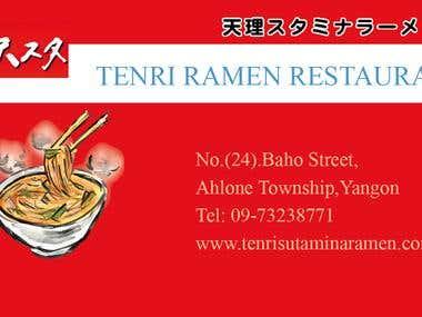 Tenri Japanese Restaurant