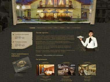 Hotel-restaurant «Rafael»