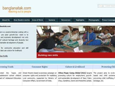 Bangla natak
