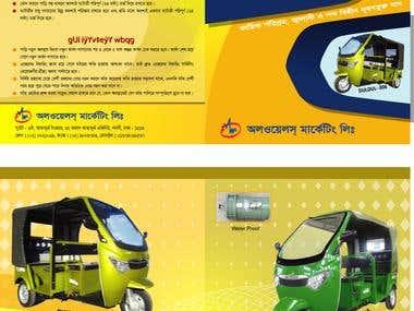 Vehicle Brochure Design