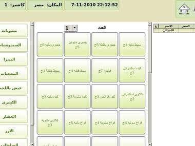 web applications screenshots