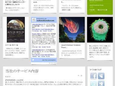 Joomla Japanese site