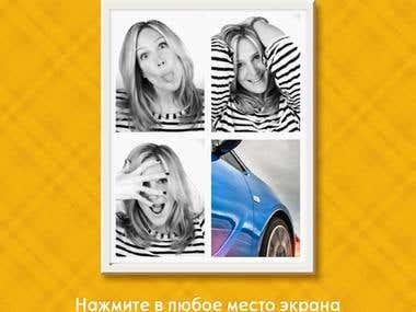 Application for Opel iOS (iPad)