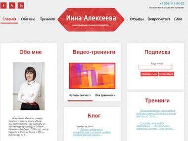 CMS WordPress #3