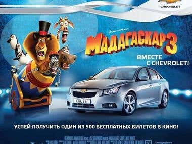 Development of flash applications for vkontakte Madagascar 3