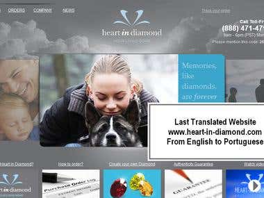 Last Transleted Website - www.heart-in-diamond.com