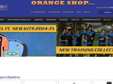 Orangeshop.com
