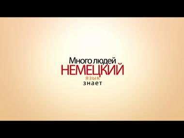 Video about german language