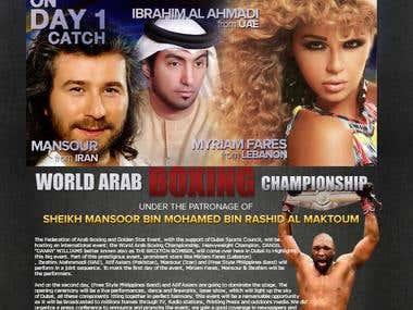 World Arab Boxing