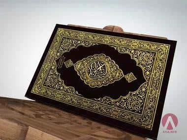 Delam Quran Charity  promo