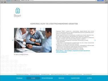 Web site Weant