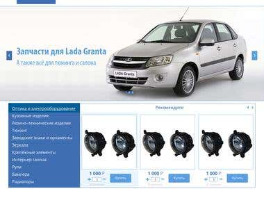 Web-design for online shop (selling of spare parts for cars)