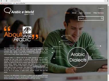 ArabiceWorld