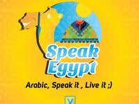 SpeakEgypt Series