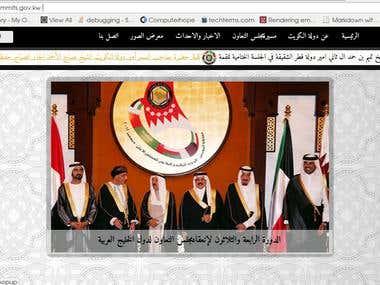 Kuwait summits