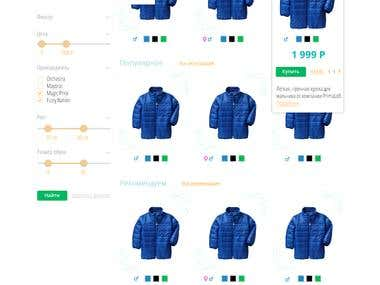 Web-design for online shop in fashion industry for kids