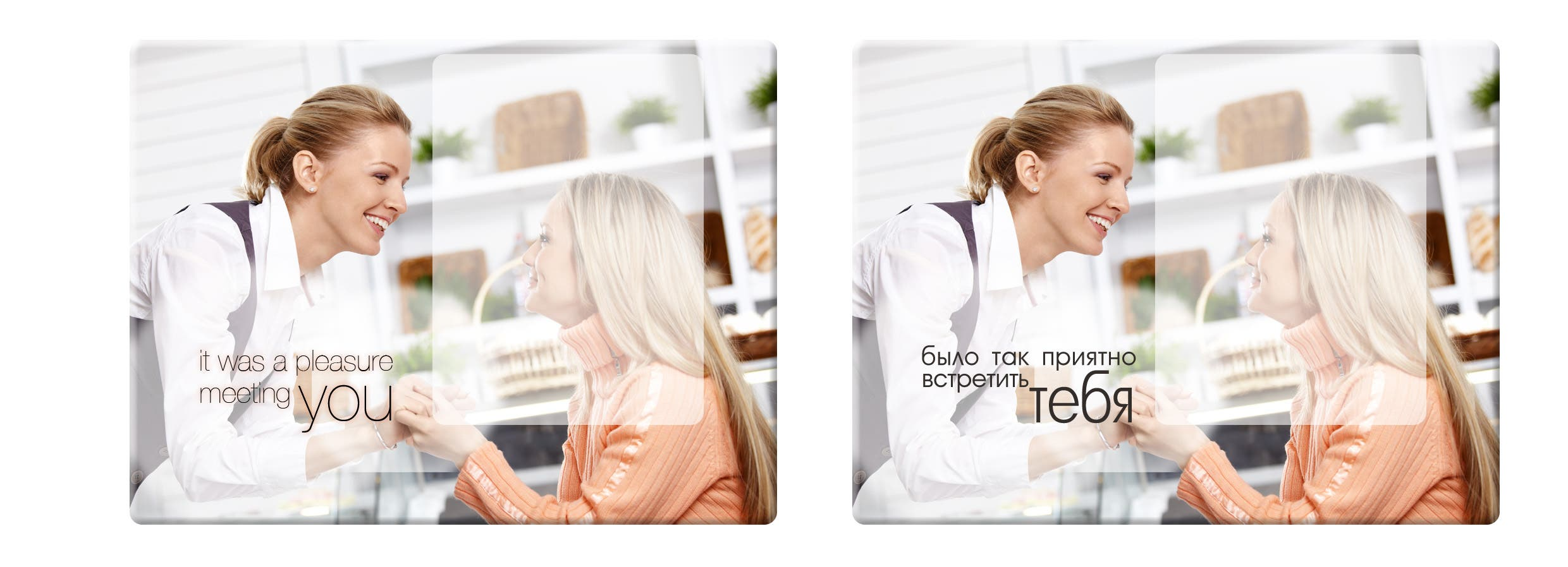 Translation of Photoshop files to Russian