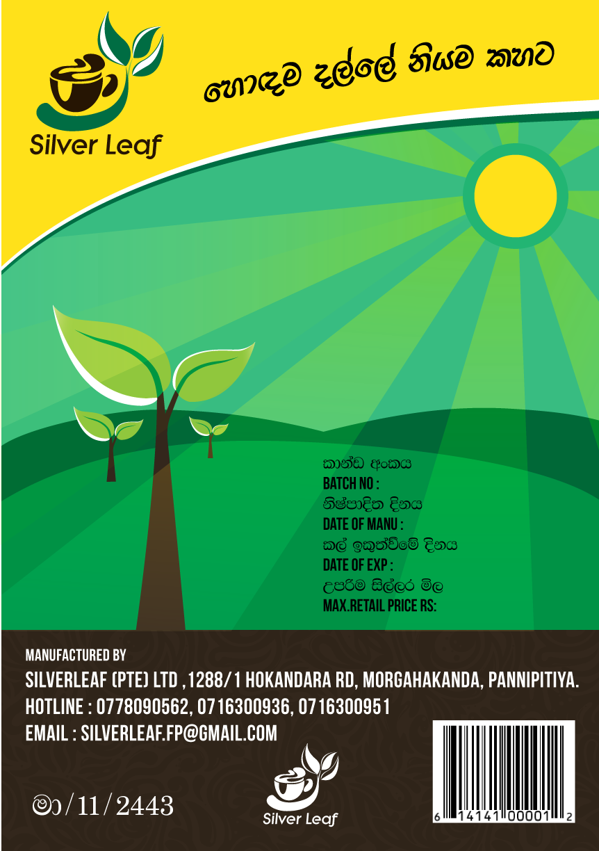Tea Product Cover