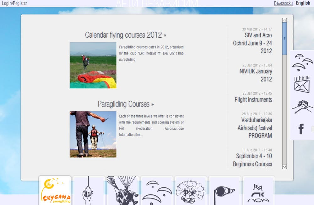 A paragliding club official website