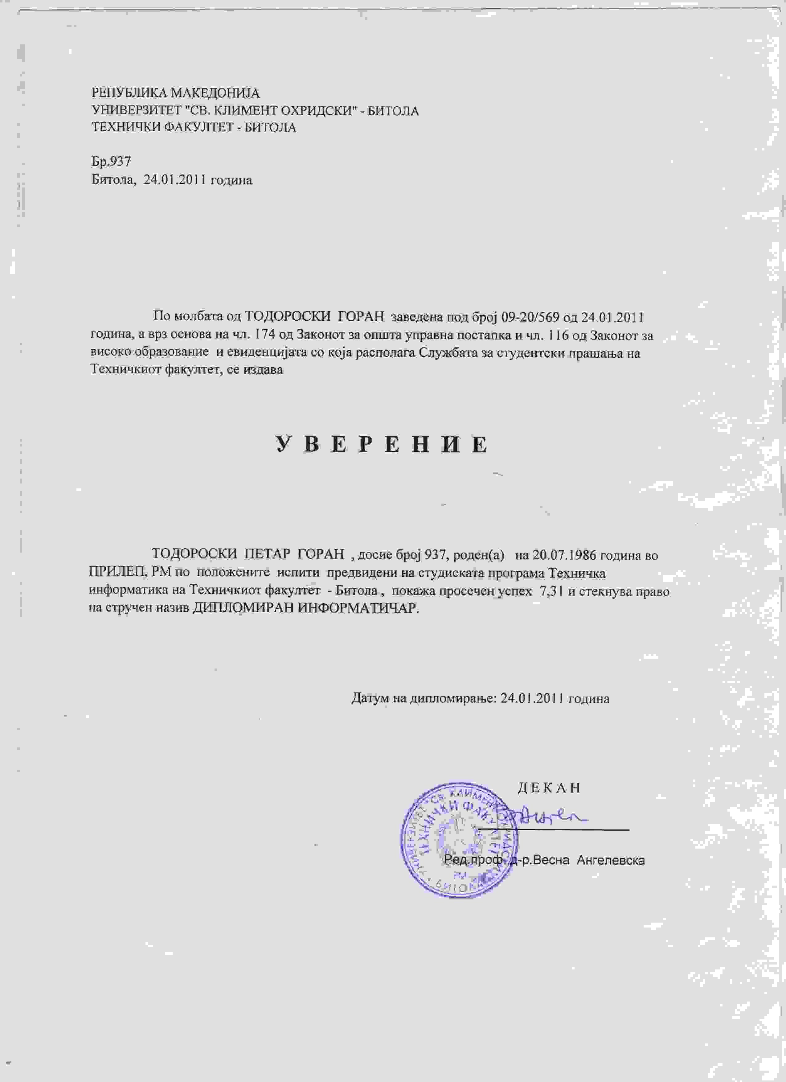 Faculty diploma