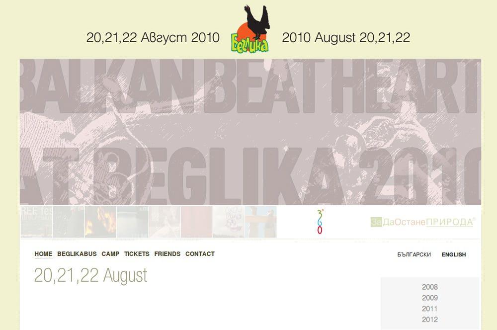 A festival website