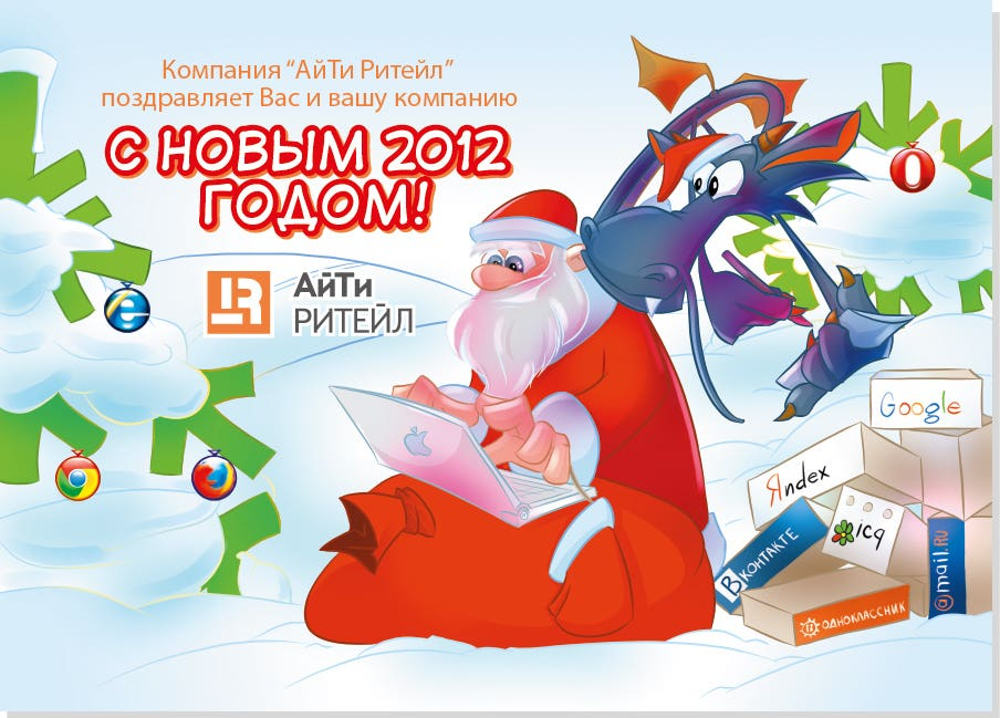 card with New Year - itrtl
