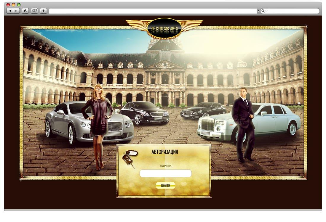 "Webdesign exclusive ""AutoExclusive"""