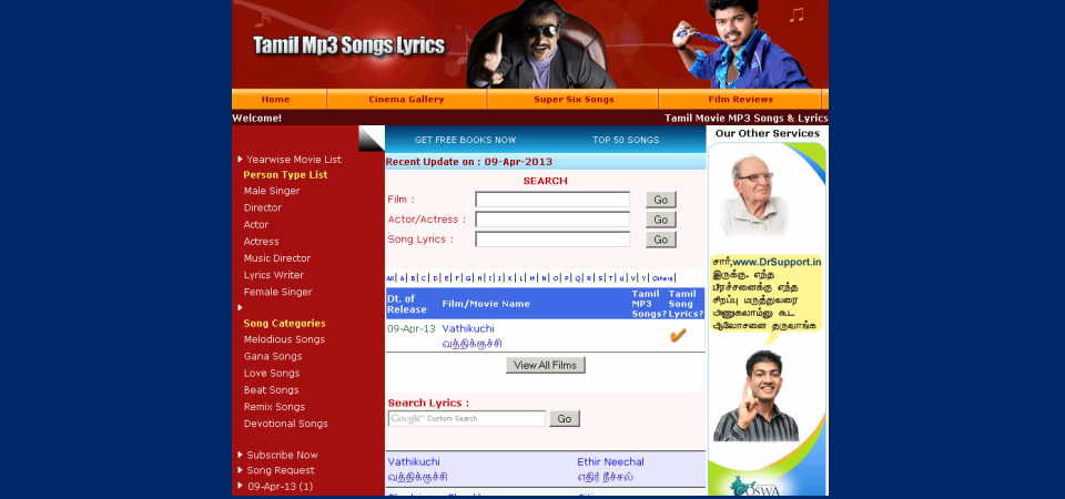 Tamil songs lyrics site